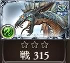 グラブル召喚石SR